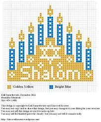 kosher chagne hanukka menorah menorah stitches and charts