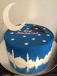 eid cake muslim cake decorations pinterest eid cakes eid