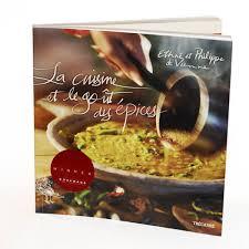 cuisine p駻uvienne épices de cru