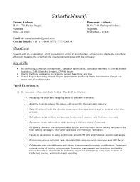 modern resume exle 2014 1040 sainath namaji cv