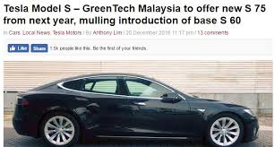 greentech malaysia official portal of malaysian green technology