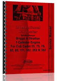 100 tigercat loader service manual 2656g swing machine john