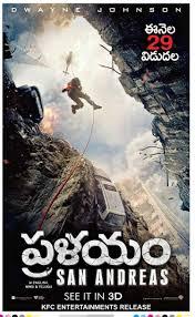 vist u0026 get more telugu dubbed movies telugu dubbed movies