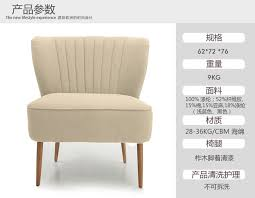 single chairs living room u2013 living room design inspirations