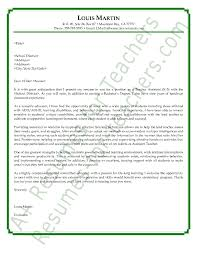 Samples Of Cover Letters For Resumes by Recommendation Letter Sample For Teacher Aide Http Www