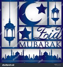 paper cut out eid mubarak blessed stock vector 423775342