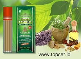 obat kuat tahan lama herbal tradisional hajar jahanam