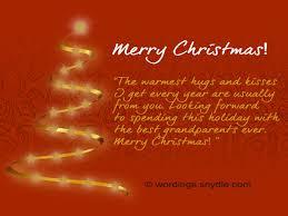 christmas card inscriptions christmas lights card and decore