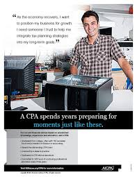 Cpa Exam Meme - print advertisements to show your value as a trusted adviser