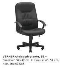 trendy ikea fauteuil bureau 0460377 pe606746 s3 chaise blanc cuir