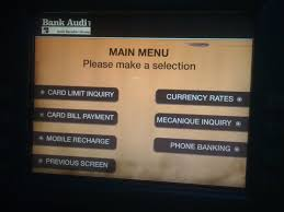 bank audi bank audi this is beirut