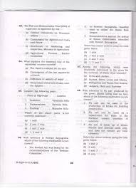 upsc prelims 20015 question paper 2015 general studies 1