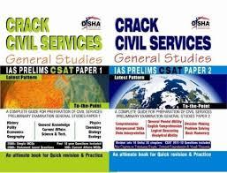 civil services general studies ias prelims csat paper 1
