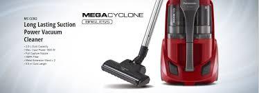Panasonic Vaccum Cleaners Panasonic Vacuum Cleaner Mc Cl563 Gettshoppe