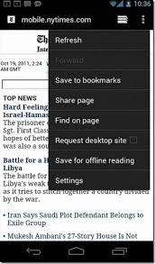 ics browser apk what s new in android 4 0 sandwich feature review