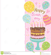 happy birthday card background with cake stock vector image