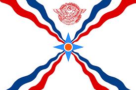 Mva Flags Pol Politically Incorrect Thread 108641124