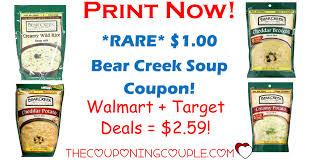 bear creek coupons occuvite coupon