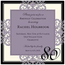 decorative square border eggplant 80th birthday invitations