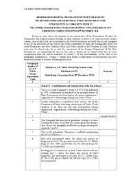 memorandum mod doc comptroller constitution