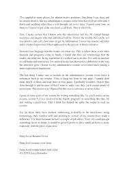 popular sample cover letter for entry level administrative