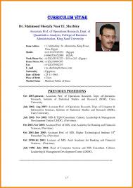 Mis Resume Samples by Resume Rf Engineer Resume Sample Sample Profile Description