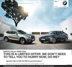 Bmw X3 Disel Bmw X3 Diesel And Bmw 520d Special Offer Of Usd 30 000 For Permit
