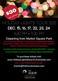 river of lights tickets the wave holiday lights toursbuffalo bayou partnership