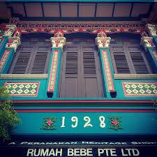 rumah bebe at katong established in 1928 rumah bebe preserves