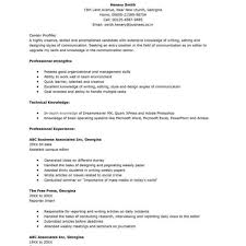 resume for college admission interview resume college application resume template the free website templates