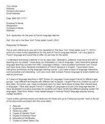 latest cover letter format unique french cover letter format 47 in simple cover letters with