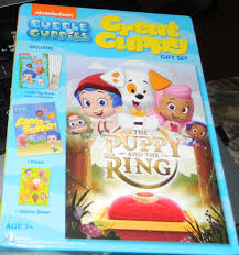 bubble guppies the puppy and the ring great guppy gift set