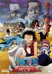 rahasia film one piece nonton anime movie genre adventure indanime reborn