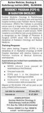 nori hospital islamabad residency program 2014 june in radiation