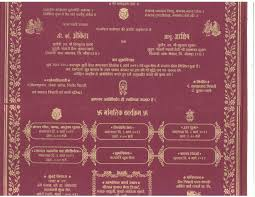 Islamic Wedding Cards Muslim Wedding Invitation Card In Hindi Invitation Card