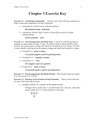 exercise key 3