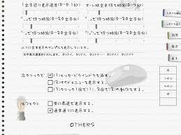 cuisiner les pois cass駸 pbp 制作日記