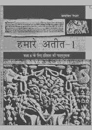 ncert hindi class 6 history flexiprep