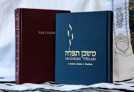 mishkan t filah a reform siddur worship union temple of