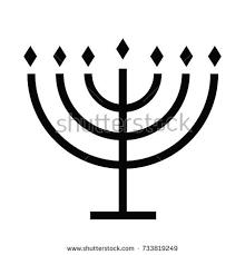 simple menorah menorah simple style white background stock vector 733819249