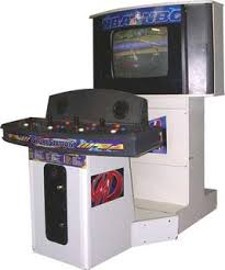 Nba Jam Cabinet Nba Showtime Nba On Nbc Videogame By Midway Games