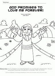 coloring page of jesus loves me pages educations heart for