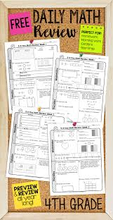 free two weeks of daily math review for 4th grade preview and