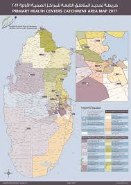 Doha Qatar Map Health Center Map