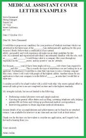 certified medical assistant cover letter