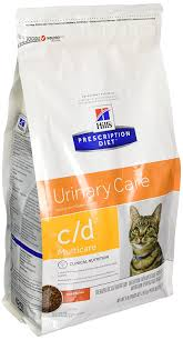 amazon com hills c d multicare bladder health cat food 4 lb