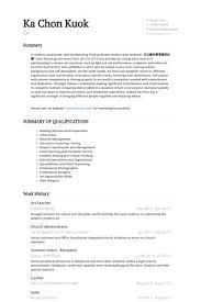 teacher resume examples 2013 33 best teaching images on pinterest