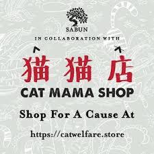 Sabun Vitamin E sabun calm conditioning spray for pets with vitamin e cat shop