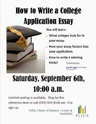 how to write an application paper help with essay papers help writing an essay for college help college paper helpstandards for grading student essays at pine manor college essay reviews will write college