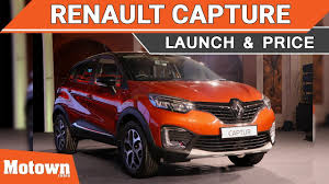 renault captur price 2017 renault captur launch u0026 price motown india youtube